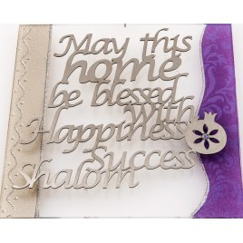 Lily Art English Home Blessing on Acrylic Plaque Decorated with Purple Stripe
