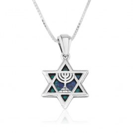 Marina Jewelry Sterling Silver Eilat Stone Star Of David With Menorah Necklace