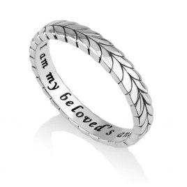 Ani Ldodi Braided Silver Marina Jewelry Jewish Ring