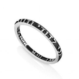 Marina Jewelry Ani Ldodi Sterling Silver Ring