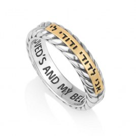 Marina Jewelry Ani Ldodi Sterling Silver Gold Plated Ring
