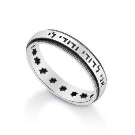 Ani Ldodi Jewish Ring Silver with Star of David Inside Marina Jewelry