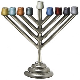 Colorful Aluminium Chabad Hanukkah Menorah