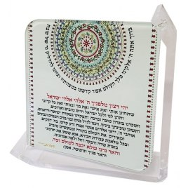 Dorit Judaica Candle Lighting Blessing Plaque Pomegranate Mandala