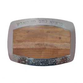 Yair Emanuel Rectangular Wood Challah Board with Metal Jerusalem Cutout Frame