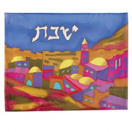 Yair Emanuel Challah Cover Hand Painted Jerusalem View on Silk
