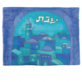 Blue Silk Challah Cover with Hand Painted Jerusalem Gate