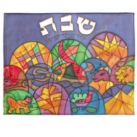 Yair Emanuel Challah Cover Hand Painted Twelve Tribes on Silk