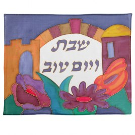 Silk Challah Cover with Hand Painted Gate and Flowers