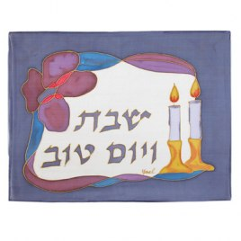 Silk Challah Cover with Hand Painted Candlesticks and Flower