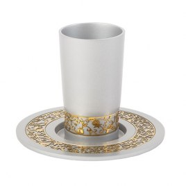Yair Emanuel Aluminum Kiddush Cup with Copper Ornament