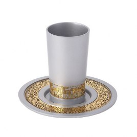 Yair Emanuel Aluminum Kiddush Cup with Copper Jerusalem Ornament