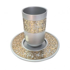 Kiddush Cup Yair Emanuel Aluminum And Brass with Spiral Cutout