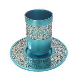 Kiddush Cup Yair Emanuel Turquoise Aluminum with Wide Spiral Cutout