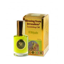Blessing from Jerusalem Gold Anointing Oil Elijah (12 ml)