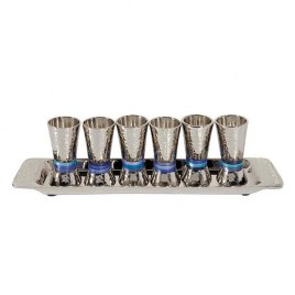 Yair Emanuel Hammered Aluminum Kiddush Set with Blue Rings
