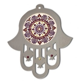 Dorit Judaica English Home Blessing Purple Hamsa Wall Hanging