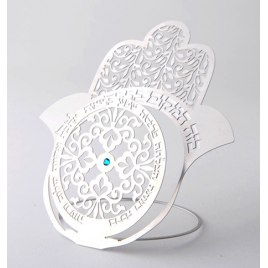 Dorit Judaica Hamsa Stand Hebrew Home Blessing