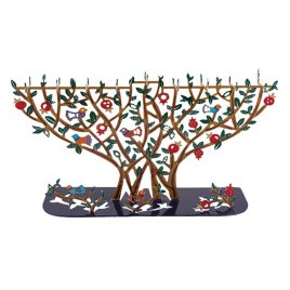 Emanuel Judaica Lazer Cut Hanukkah Menorah Pomegranate Tree