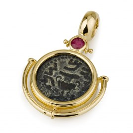 Ben Jewelry 14K Gold Ruby Masada Coin Pendant