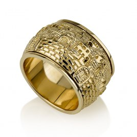 14K Gold Walls of Jerusalem Jewish Ring