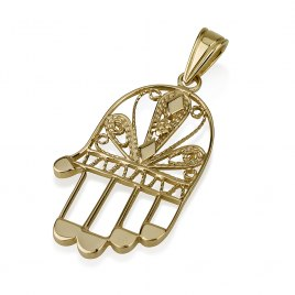 14K Filigree Gold Hamsa Pendant Natural Hand Shaped
