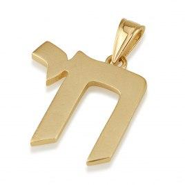 14K Gold Chai Necklace Modern Style