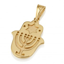 14K Gold Hamsa Necklace Engraved with Star of David and Menorah