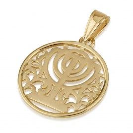 14k Gold Menorah Pendant with Filigree Decorations