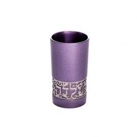 Yair Emanuel Yalda Tova Purple Metal Cutout Kiddush Cup