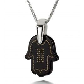 Ana Bekoach 14K White Gold & Onyx Necklace Nano Jewelry