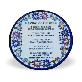Armenian Ceramic Design Home Blessing English