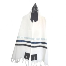 Bar Mitzva Blues Tallit Prayer Shawl by Galilee Silks