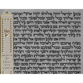 Mezuzah Scroll with White Plastic Case 10 CM