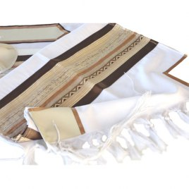 Beige Brown Patterns Tallit Prayer Shawl by Galilee Silks
