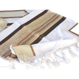 Beige Brown Patterns Tallit Prayer Shawl by Galilee Silks
