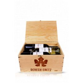 Big Box of Wines Gift Set