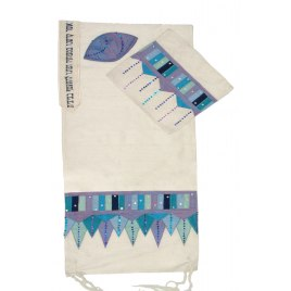 Blue and Purple Marrakesh Rikmat Elimelech Tallit Prayer Shawl