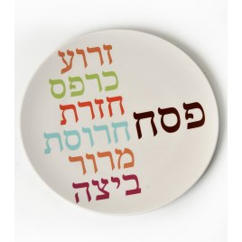 Barbara Shaw Seder Plate Bold Words