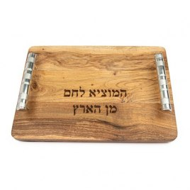 Yair Emanuel Wood Challah Board with Silver Striped Ring Handles