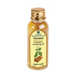 Anointing Oil Cinnamon Fragrance (30 ml)