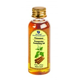 Anointing Oil Cinnamon Fragrance (50 ml)