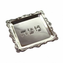 Passover Matzah Tray - Classic Scroll Trim