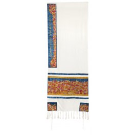 Colorful Embroidered Jerusalem Yair Emanuel Tallit Prayer Shawl