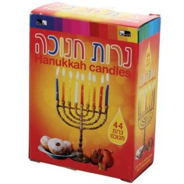 Colorful Hanukkah Candles