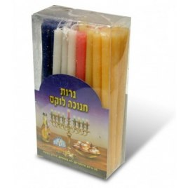 Colorful non Drop Hanukkah Candles