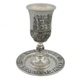 Decorative Filigree Grapes Kiddush Cup with Blessing Over Wine