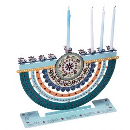 Dorit Judaica Hanukkah Candles Menorah Pomegranates