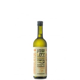 Olive Oil Koroneiki Olives 750 ml