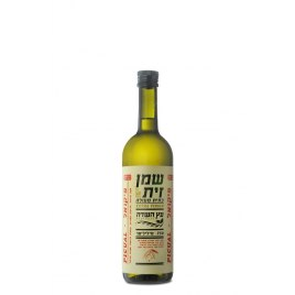 Olive Oil Picual Olives 750 ml